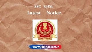 SSC CHSL Latest Notice