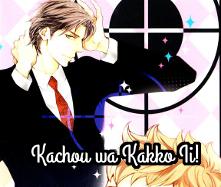 Kachou wa Kakko Ii!