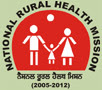 NRHM Recruitment Vacancy