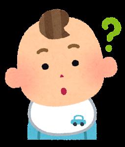 赤ちゃんの表情のイラスト(男・疑問)