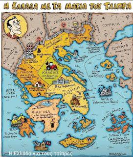 Η Ελλάδα με τα μάτια του Τσίπρα (χάρτης)