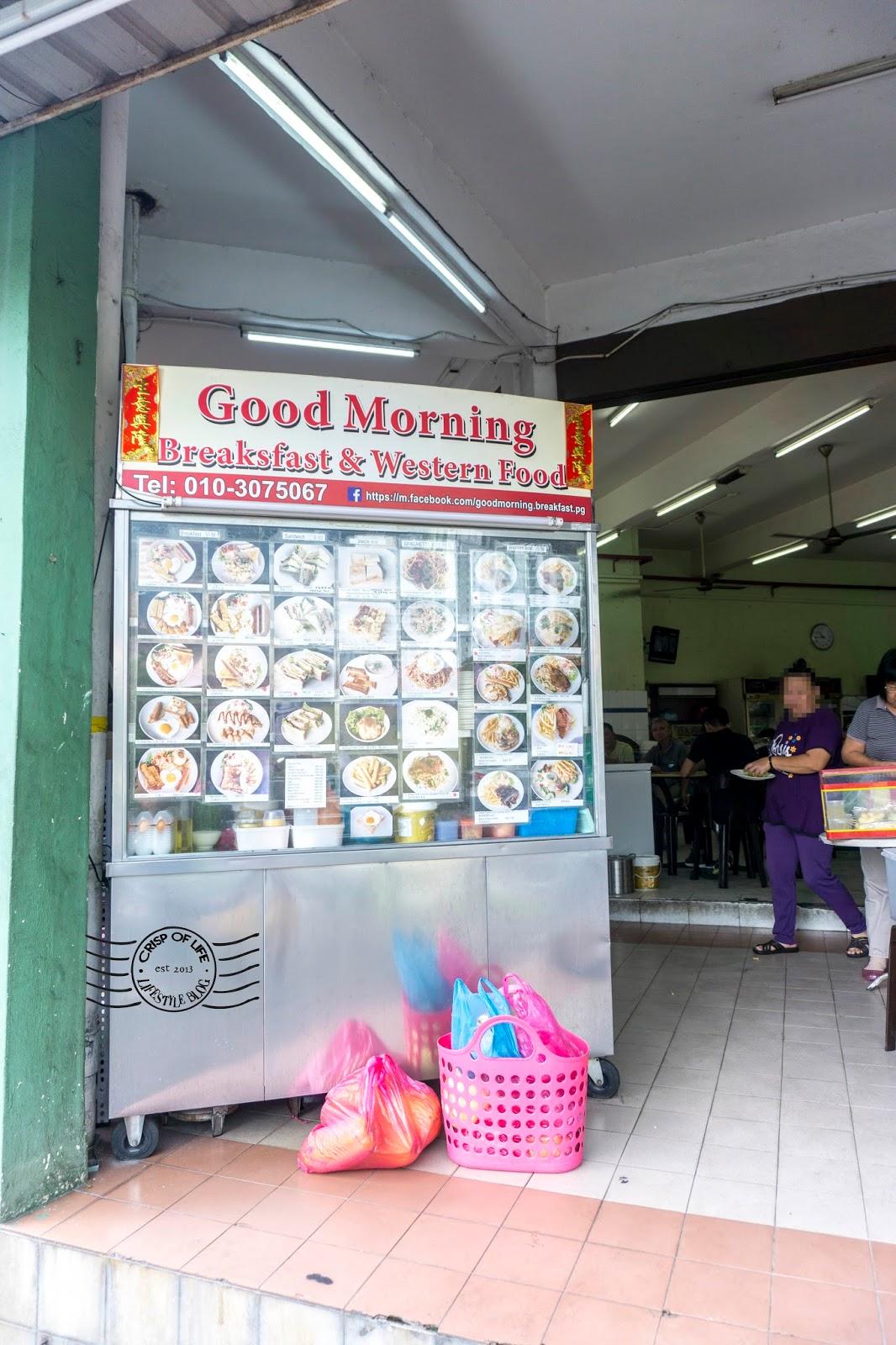Good Morning Breakfast Western Food Heng Leong Coffee Shop Jelutong Penang