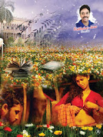 Campus Ampasayya movie wallpapers gallery-cover-photo