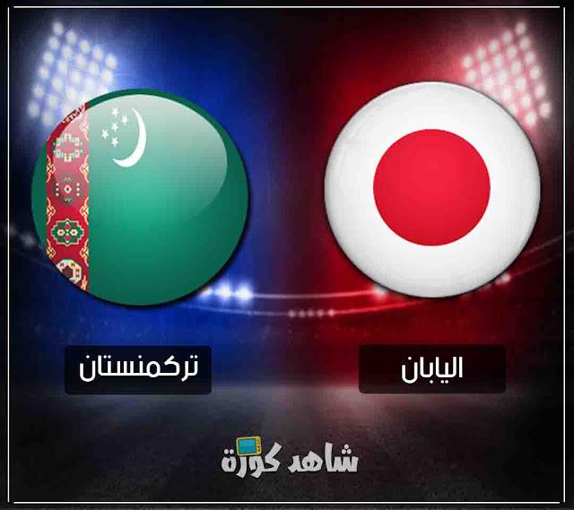 japan-vs-turkmenistan
