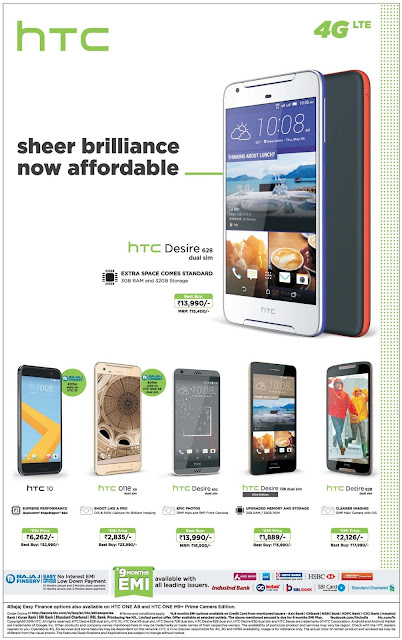 HTC mobile phones offers | September 2016 discount offer | Festival offer