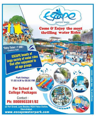 ESCAPE WATER PARK SHAMSHABAD