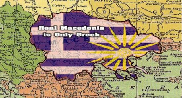 ΖΕΙ Η ΕΛΛΗΝΙΚΗ ΕΘΝΙΚΗ ΜΕΙΟΝΟΤΗΤΑ ΣΚΟΠΙΩΝ… Μεγάλη Αλβανία αυτοί, Μεγάλη Ελλάδα εμείς…250.000 Ελληνες  ζητουν την αγκαλια της μητερας πατριδας !