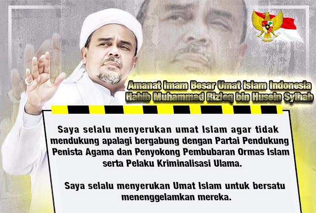 HRS: Gabung dengan Partai Pendukung Penista Agama, Jangan Lagi Ada di Kapal Perjuangan Kami!