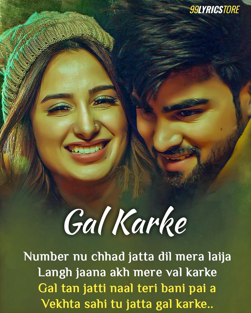 Gal Karke Lyrics Punjabi Song Sung by Inder Chahal Ft. mahira Sharma
