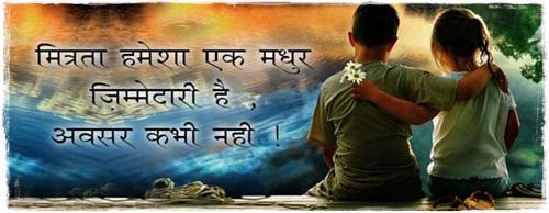 friend banner