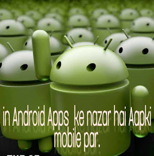 In Android Apps  ke nazar hai Aapki mobile par.