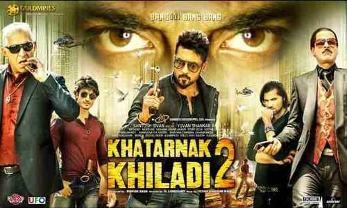 Poster Of Khatarnak Khiladi 2 (Anjaan) 2016 Hindi Dubbed 720p HDRip Free Download Watch Online
