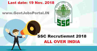 SSC Online Application 2018