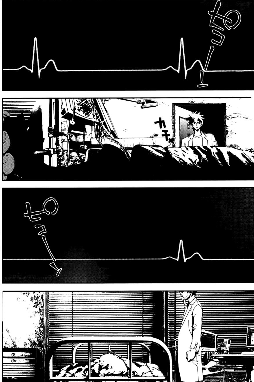 Shiki chapter 17 trang 15