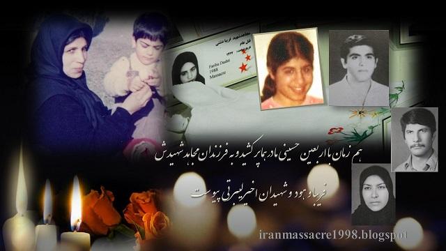 ایران-مادر هما مادرمجاهدین شهید هود و مجاهد سربدار فریبا دشتی دار فانی را وداع گفت