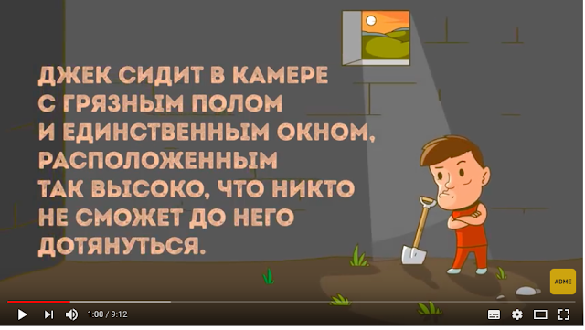 видео по рки