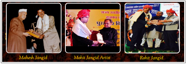 M& R Handicrafts Awards