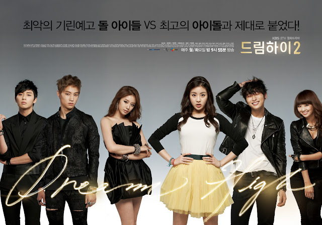 KoreanDrama-Dream High (Season 2)