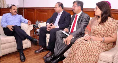 Dr Jitendra Singh, Indian Chamber of Commerce, Union Minister of State Jitendra Singh,