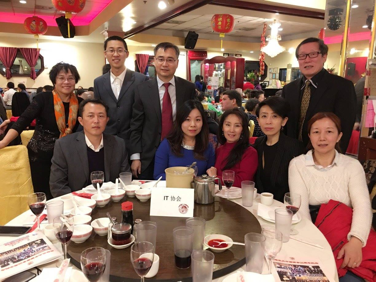 Chinese Business Association Atlanta