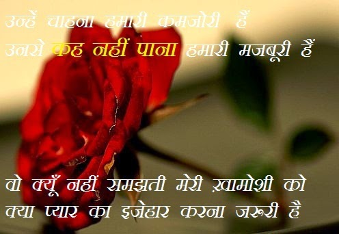 Sweet Good Morning Shayari in hindi for Girlfriend
