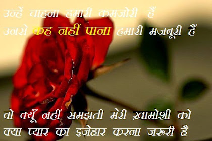 Alle Sprüche In Der Kategorie Good Morning Shayari In Hindi For