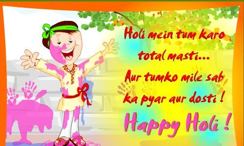 Holi Wishes in hindi