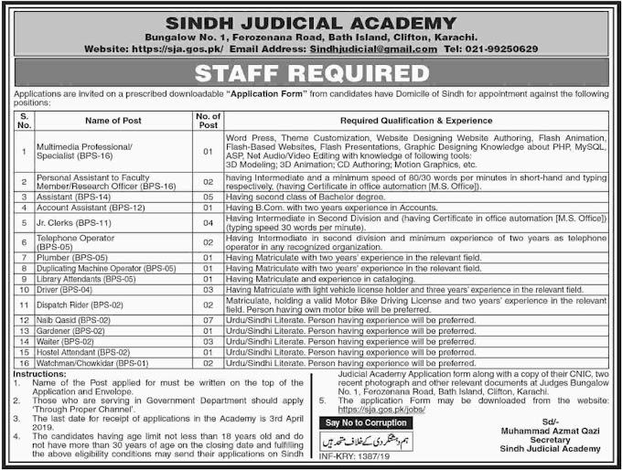 Sindh Judicial Academy Jobs March 2019 Karachi
