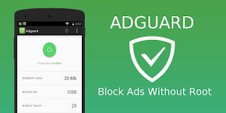 شرح تطبيق adguard