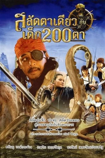 Pirate Of The Lost Sea 2008 Dual Audio Hindi Full Movie Download