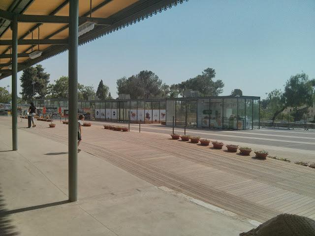 מתחם התחנה ירושלים