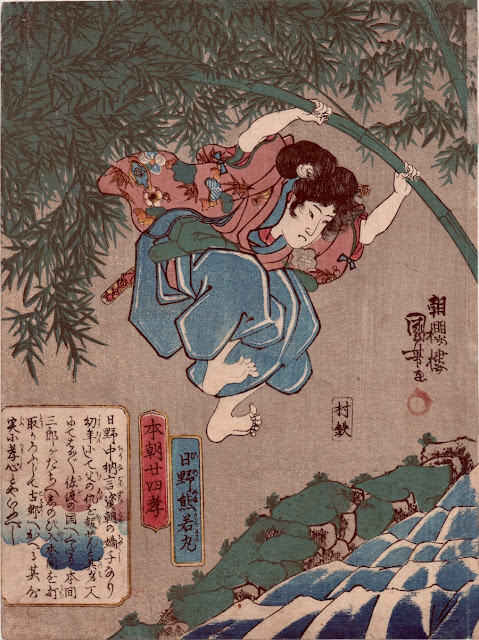 Kuniyoshi.  Kumawakamaru, From 24 Japanese Paragons of Filial Piety. 1842.