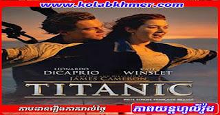 Titanic full movie speak khmer