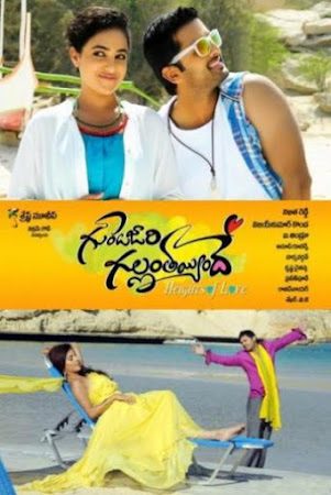 Poster Of Gunde Jaari Gallanthayyinde In Dual Audio Hindi Telugu 300MB Compressed Small Size Pc Movie Free Download Only At worldfree4u.com