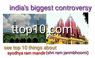top 10 controversies of Ayodhya Ram Janmabhoomi........