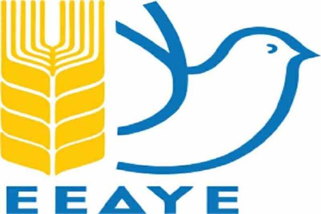 Η Επιτροπή Ειρήνης Αργολίδας καταγγέλλει την συμφωνία Ελλάδος ΗΠΑ και καλεί στην κινητοποίηση της (ΕΕΔΥΕ)