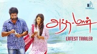 Andaman – Latest Trailer | New Tamil Movie | Richard, Mano Chitra