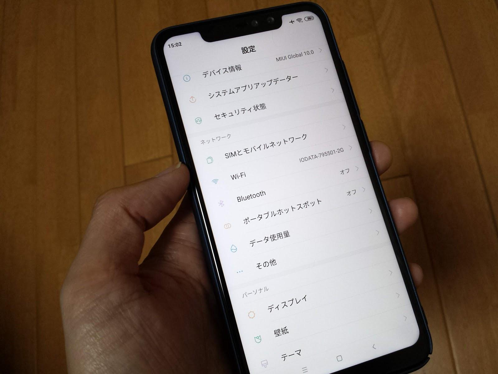 日本語化も簡単 起動時に選択するだけ