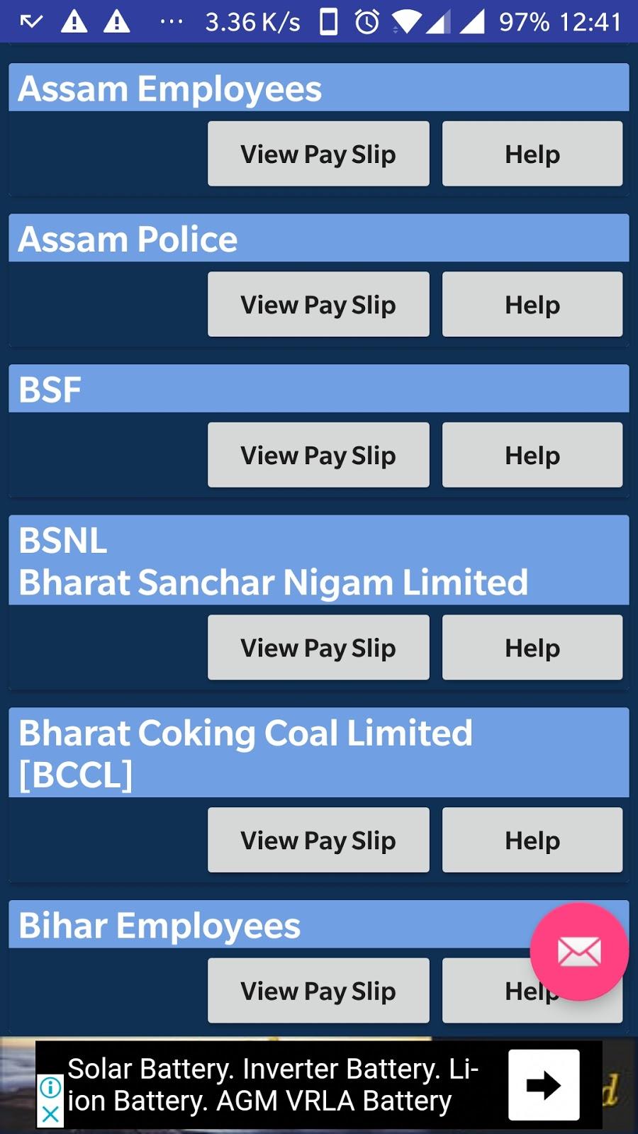 Pay Slips Online: Assam govt  employees online Pay slip