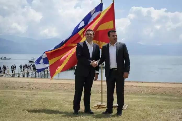 Τσίπρας – Ζάεφ: Είναι επίσημο – Θα είναι υποψήφιοι για το Νόμπελ Ειρήνης 2019