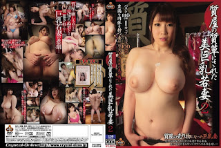 bokep jeppang jav 240p 360p NITR-088 Two Seven Herbs Chitose Tits Young Wife That Is In The Pawn Pawnshop