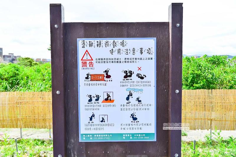 Yuanshan-park-12.jpg