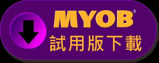 myob_free_trial