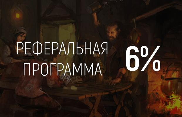 pivnushka.biz отзывы