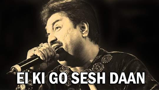 Ei Ki Go Sesh Daan - Kumar Sanu