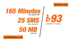 Banglalink-93Tk-Bundle-Offer-165Minute-Any-Number-50MB-25SMS-Any-Number