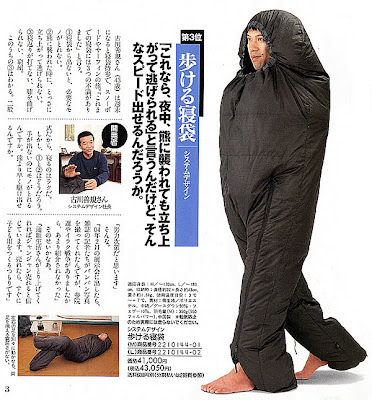 Most Creative Sleeping Bags and Unusual Sleeping Bag Designs (12) 5