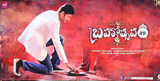 http://www.telugucinemas.in/2016/05/brahmotsavam-audio-launch-live.html