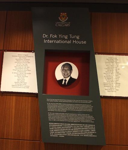 霍英東@University of Calgary