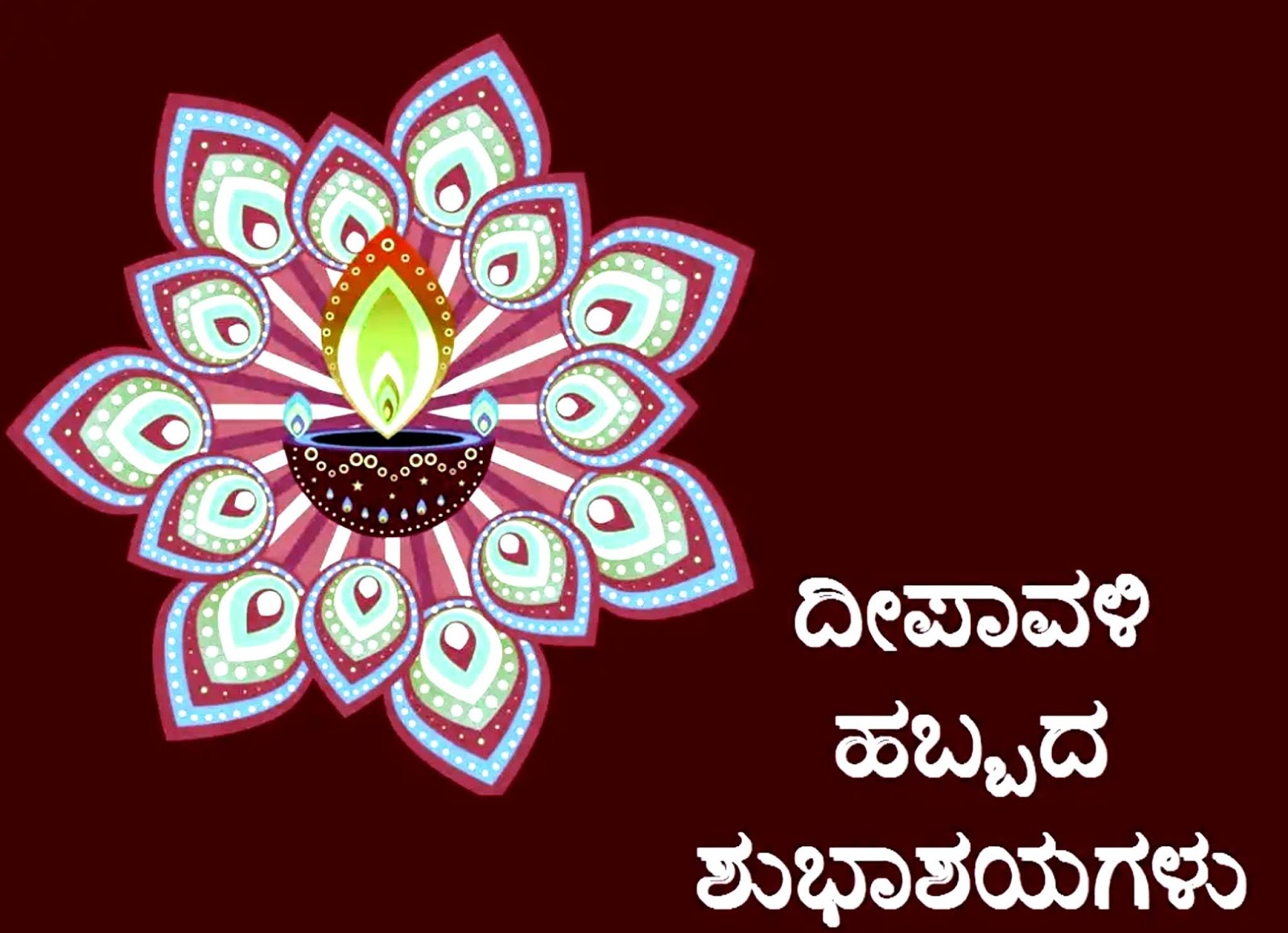 Happy Diwali Images In Kannada 2018 Font Text Language